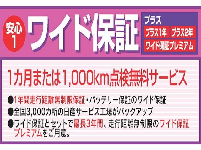 三重日産自動車(株) とんがりハウス津(1枚目)