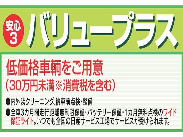 三重日産自動車(株) とんがりハウス津(3枚目)
