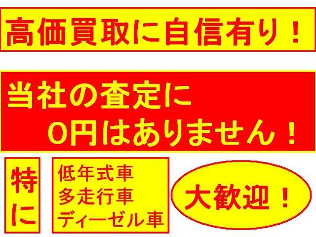 ぶーぶー屋 四日市店(4枚目)