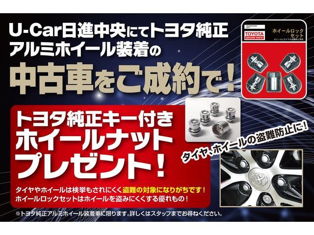 ネッツトヨタ中部 U-Car日進中央(2枚目)