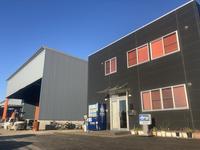 ニュー岩田株式会社