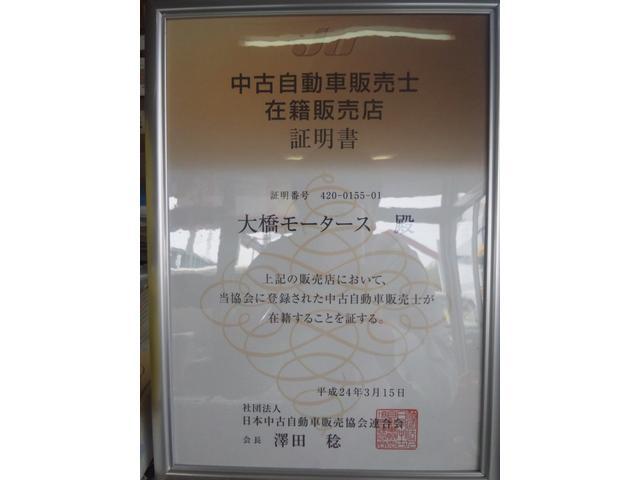 大橋モータース(4枚目)