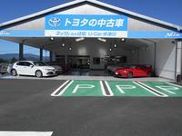ネッツトヨタ岐阜(株)U−Car中津川