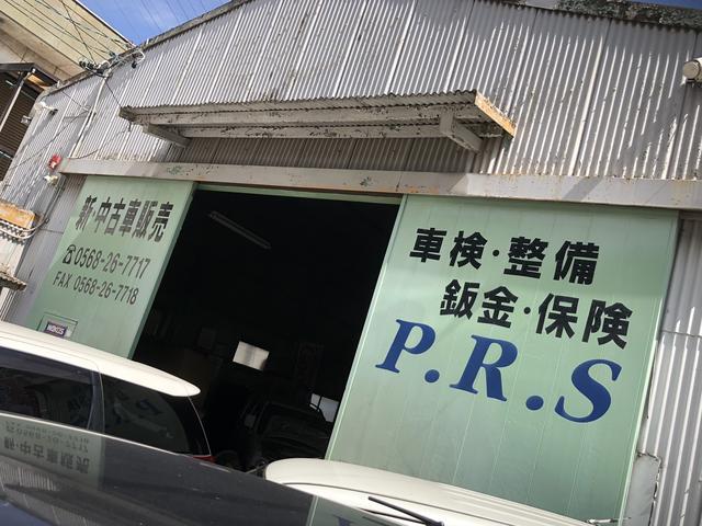 P.R.S ピーアールエス(5枚目)