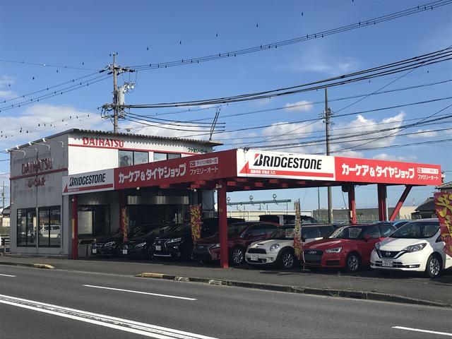 光グループ ファミリーオート U‐Car事業部