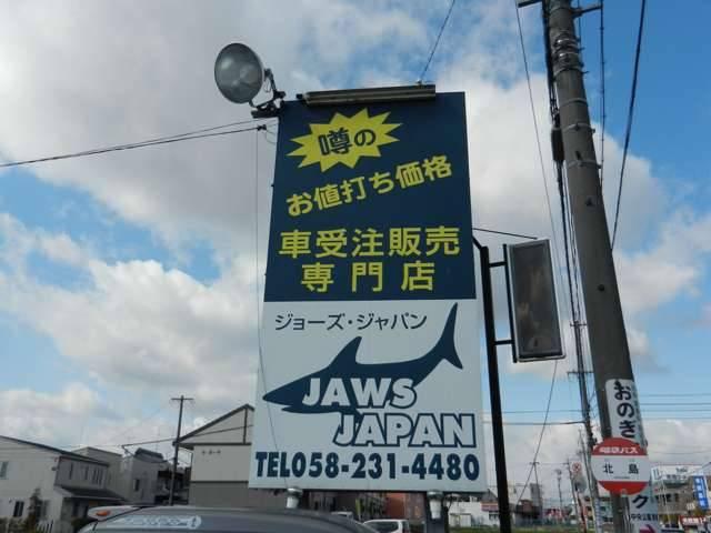 JAWS JAPAN(5枚目)