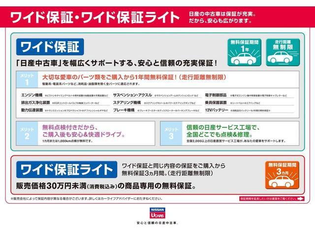 岐阜日産自動車(株) カーパレス各務原(2枚目)
