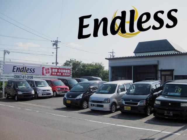軽・コンパクト専門店 Endless エンドレス