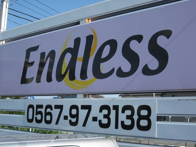 Endless(エンドレス)この看板が目印です!是非一度お立ち寄りくだい。ご来店お待ちしております。