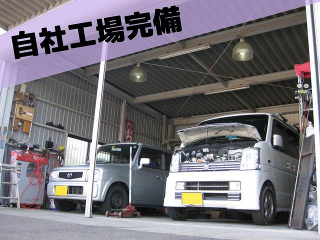 自社整備工場完備!車検、整備、パーツの取り付け何でもご相談に応じて承ります。