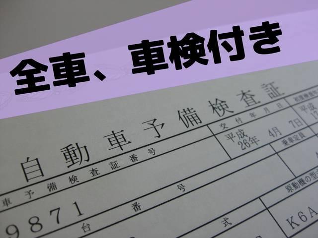 当社の車検無しの車両は全て予備検査証を取得済み。午前中に住民票と認印お持ち頂ければ即日納車可能です。
