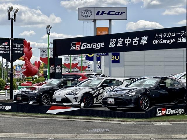 GR認定中古車コーナー新設置。GR専門スタッフが皆様からの問合せや要望にお応えいたします。