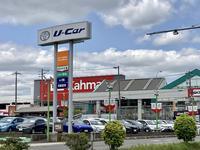 トヨタカローラ名古屋  U-Car日進竹の山