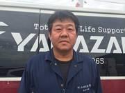 専務取締役 山崎 和昭
