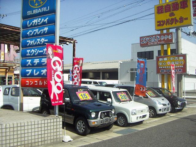 軽自動車を中心に約70台が展示されています。第2・第3展示場もあり!全車試乗できます。