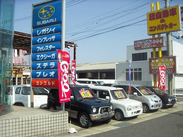 お客様の駐車場も広く用意させいていただいております
