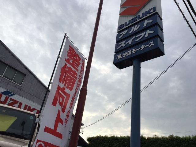 新規ご来店の方も大歓迎☆「GooPit」の旗が目印です。