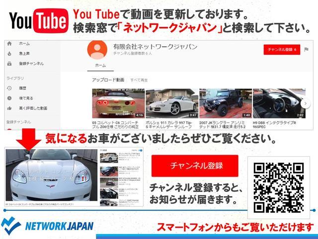 You Tubeで車両の動画を更新しております。気になるお車がありましたらぜひ一度ご覧ください♪
