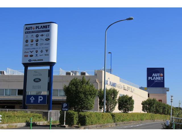 オートプラネット名古屋 株式会社ホワイトハウスの店舗画像