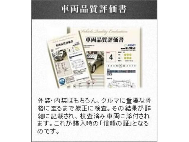 北陸スバル自動車(株) カースポットふくい(5枚目)