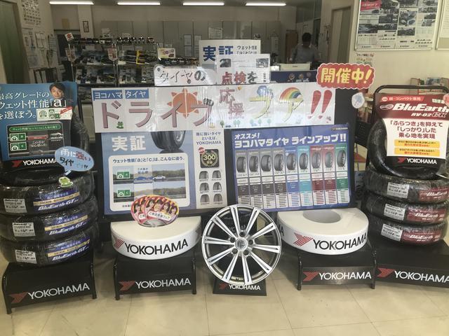 スズキアリーナ四日市(有)平野商会(6枚目)