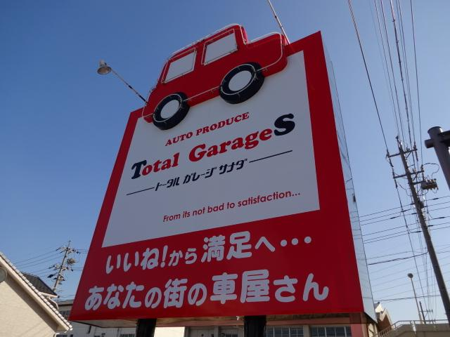 Total Garage S トータルガレージサナダ(6枚目)