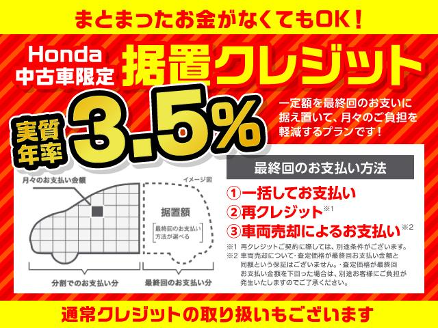Honda Cars 愛知 U-Select豊川(3枚目)