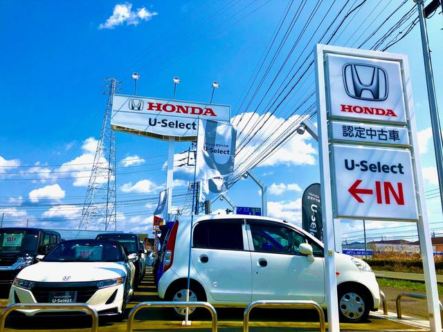 Honda Cars 愛知 U-Select豊川(5枚目)