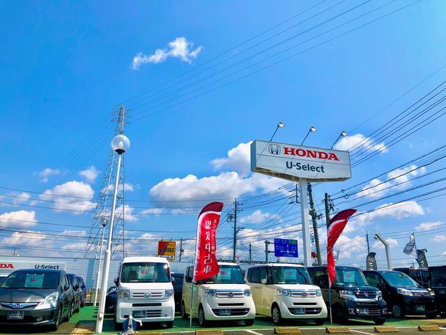 Honda Cars 愛知 U-Select豊川(6枚目)