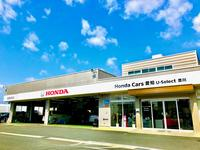 Honda Cars 愛知 U−Select豊川