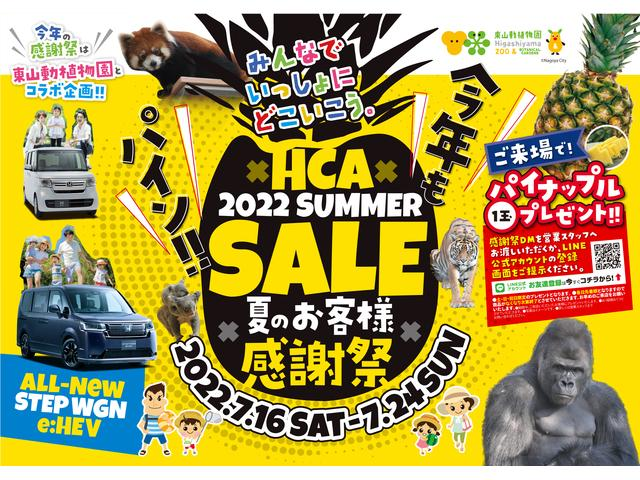 Honda Cars 愛知 U-Select半田 (1枚目)