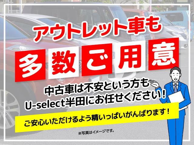 Honda Cars 愛知 U-Select半田 (2枚目)