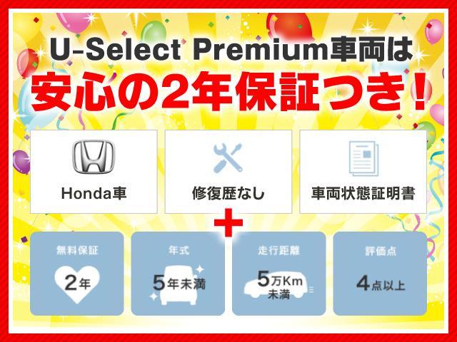Honda Cars 愛知 U-Select半田 (5枚目)