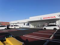 Honda Cars 愛知 U−Select半田