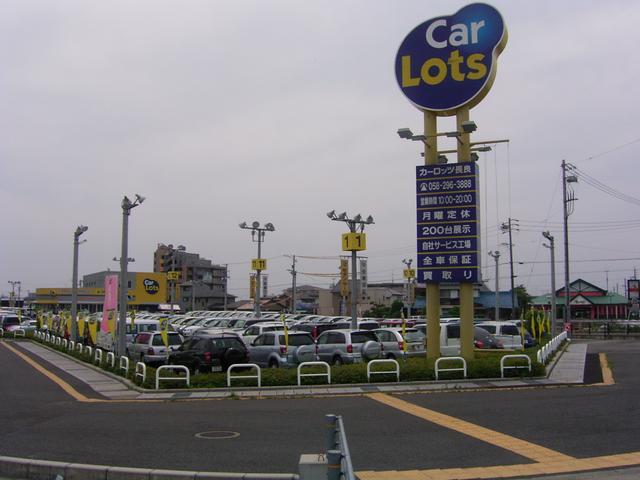 トヨタカローラ岐阜 U-Car長良店(1枚目)