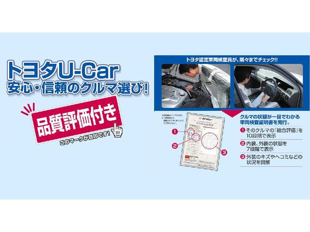 トヨタカローラ岐阜 U-Car長良店(4枚目)