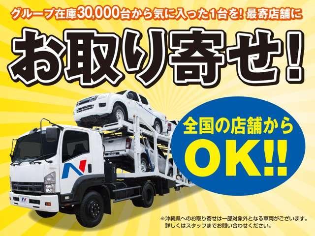 ネクステージ 岡崎 スバル車専門店(5枚目)