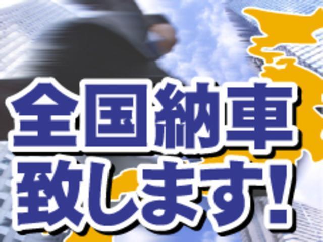 (株)モーターネット ミニバン専門店(4枚目)