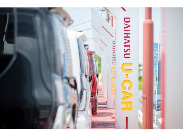 愛知ダイハツ株式会社 U-CAR高師(6枚目)
