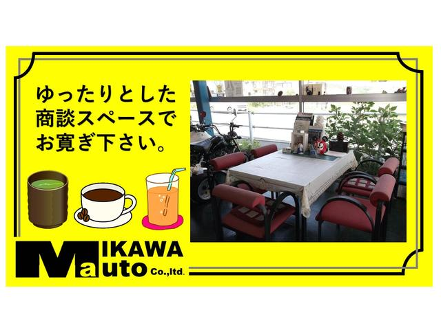 ミカワオート(株)