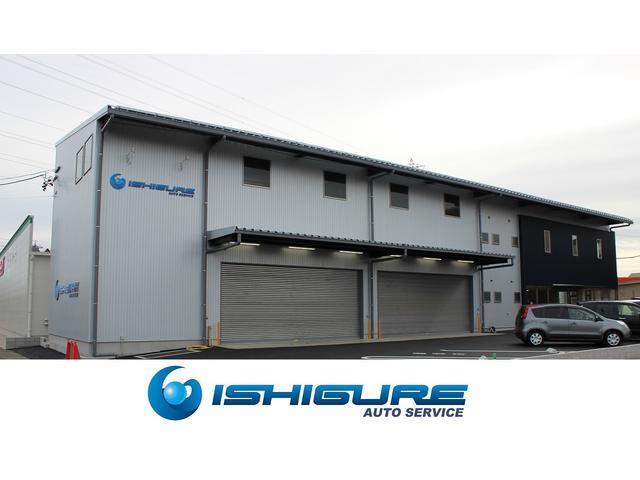 石榑自動車興業(2枚目)