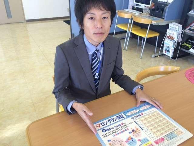 トヨタカローラ岐阜 U-Car可児店(3枚目)