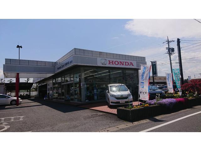 Honda Cars 大垣中央船町店 (株)ホンダファミリーテラダ