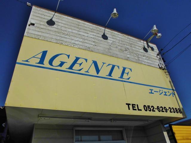 エージェント本店 (株)AGENTE GTスポーツカー専門店(1枚目)
