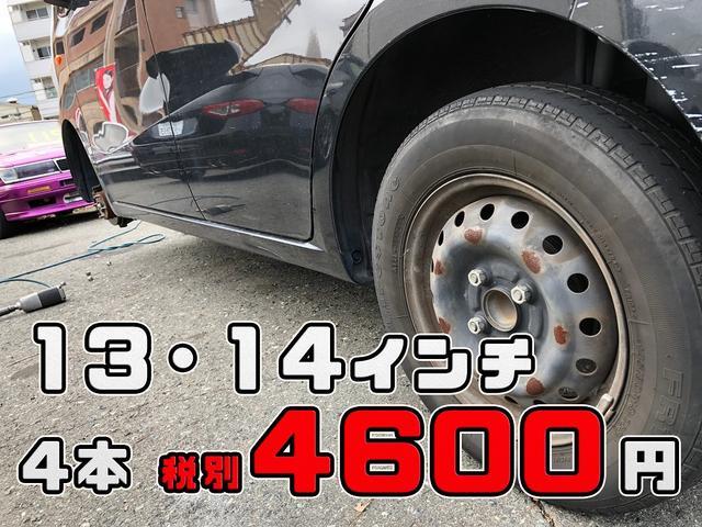 サイズの小さい車でも対応してます!