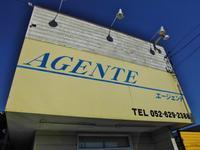 Agente エージェント GTスポーツカー専門店