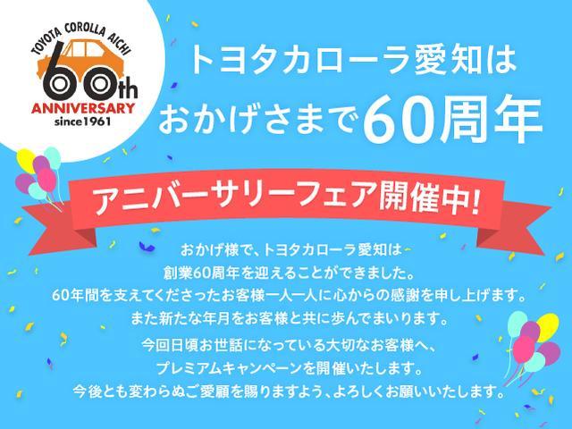 トヨタカローラ愛知(株) 扶桑マイカーセンター
