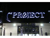 C−PROJECT