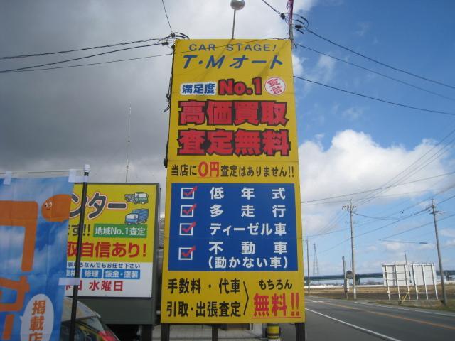 CAR STAGE!TMオート 三重菰野本店 (有)ブラザー(2枚目)