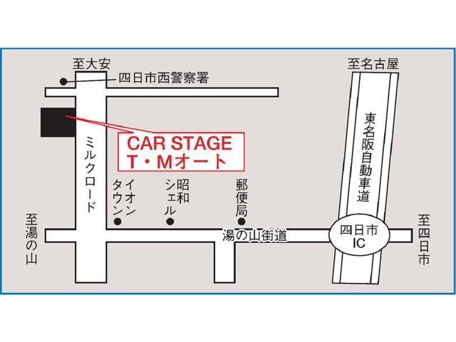 CAR STAGE!TMオート 三重菰野本店 (有)ブラザー(5枚目)